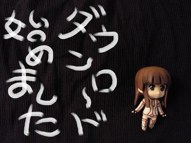 hp用仕上げ.jpg